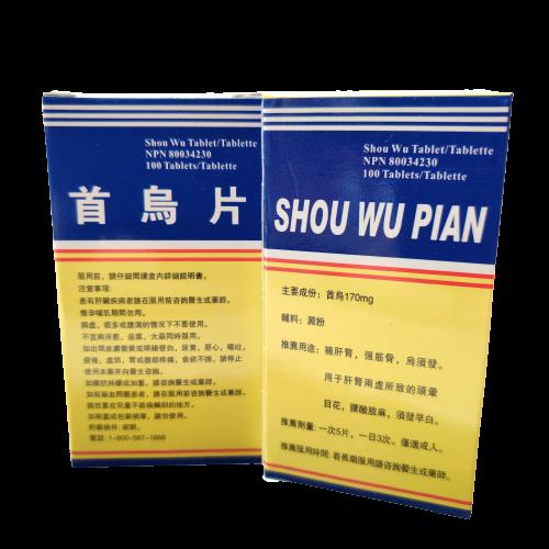 Shou Wu Pian (For Greying hair)